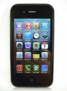 Kitajskij ajfon 5