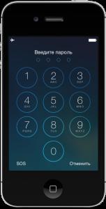 Zashhita privatnoj informacii v iOS 7