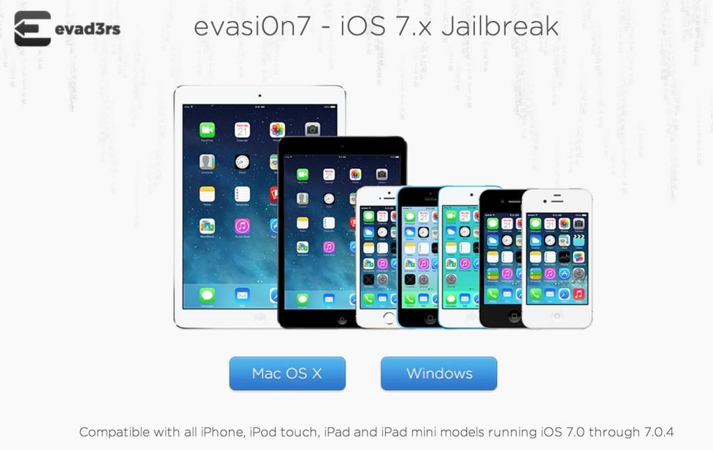 Poshagovaja instrukcija po ustanovke dzhejla na iOS 7