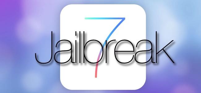 Ustanavlivaem dzhejl na iOS 7