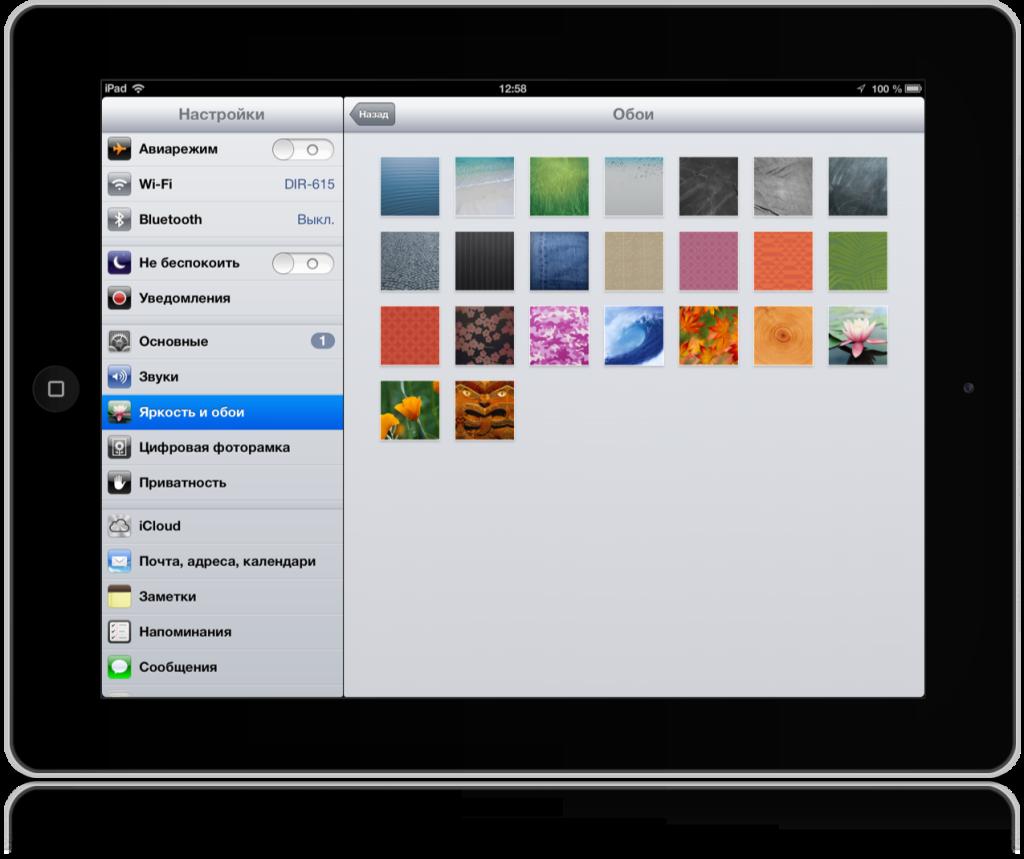 iOS 6 i fonovye izobrazhenija