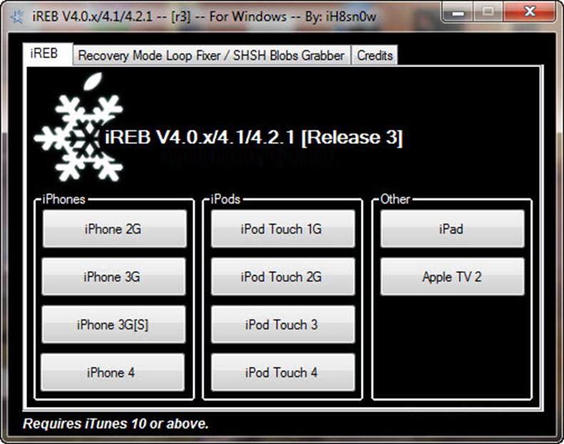 Ireb скачать для Windows 7 - фото 11