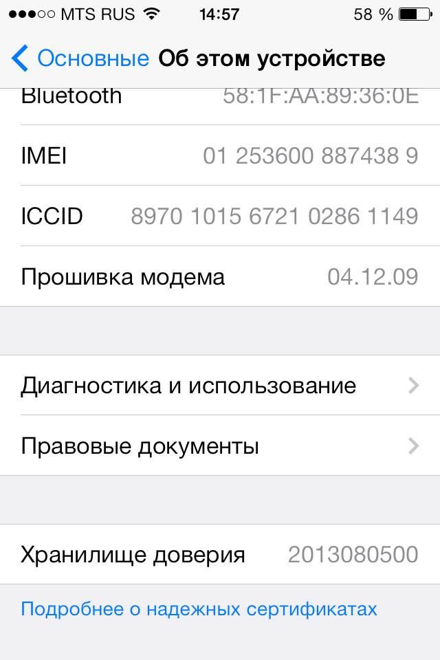Kak otlichit' poddelku ot original'noj iOS
