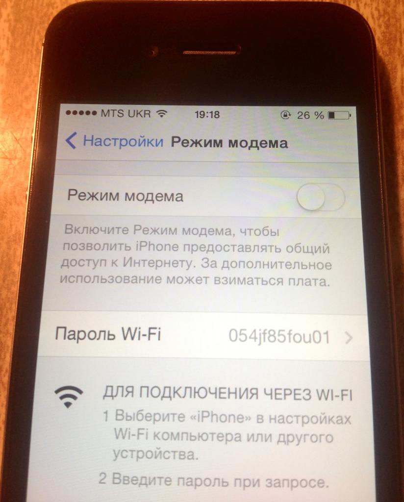 Rezhim modema na iOS 7