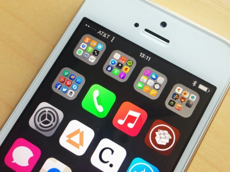 Dzhejlbrejk dlja iphone 4s