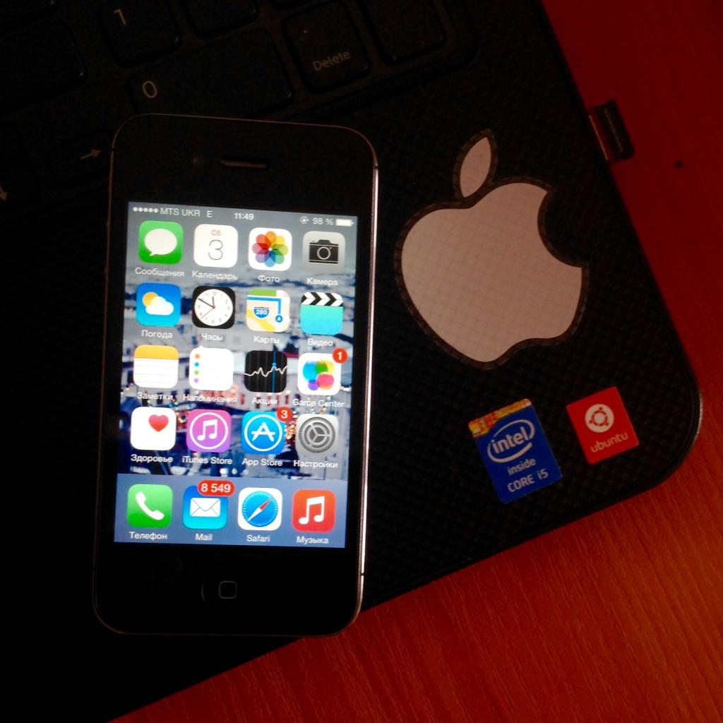 Est' li smysl pol'zovateljam perehodit' na iOS 8
