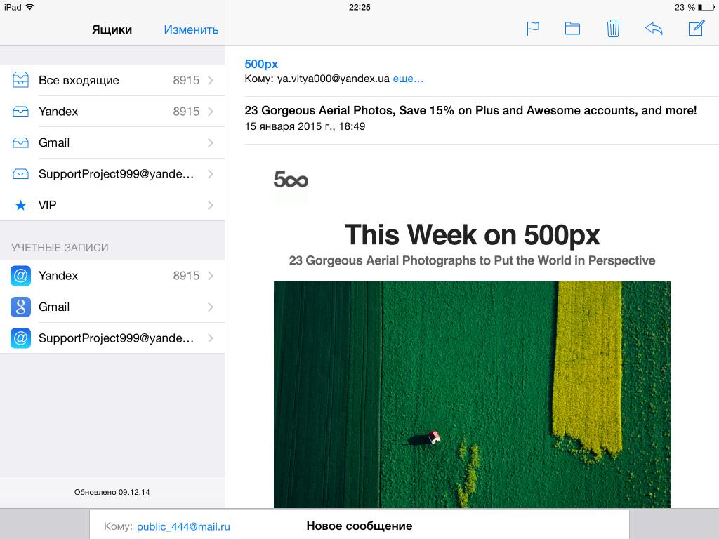 Obzor Foto i pochty iOS 81