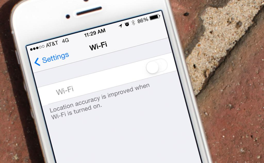 Nestabil'nyj WiFi