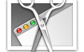 Как можно сфотографировать экран Macbook или его отдельную часть