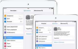 iOS 8: особенности системы; установка на iPad 2