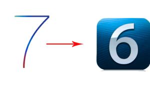 Как откатить iOS 7 iPhone 4. Несколько способов отката.