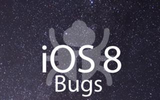 Ошибки, чаще всего встречающиеся при загрузке iOS 8 и приложений