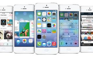 Что нового в iOS 7 для iPhone 5? Описание полезных функций.