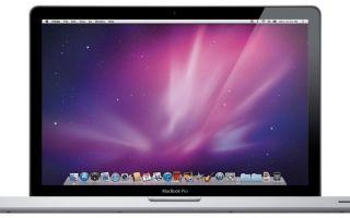 Обзор ноутбука MacBook Pro с 17-дюймовым экраном