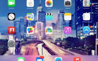 Обзор работы iPad с iOS 8: основные характеристики, приложения.