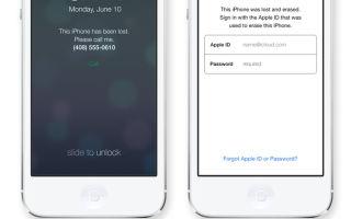 Инструкция по активация iOS 7. Простые решения.