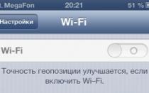 iPhone — проблема с подключение к Wifi и ее возможные пути решения