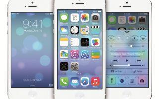 Как работает iPhone 5 с восьмой версией iOS: настройка и особенности
