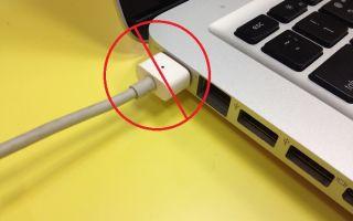 Что делать, если MacBook Pro не заряжается? Причины проблем
