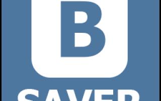 Программа VKsaver для макбука — описание работы