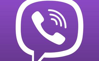 Viber — приложения для гаджетов на платформе iOS для различных звонков.