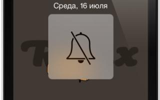 Что делать, если в iOS 7 пропал звук? Решение проблемы.