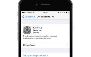 Обновить iOS 8 для любого устройства не составит труда