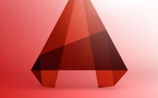 Автокад для ноутбуков на OS X: описание программы