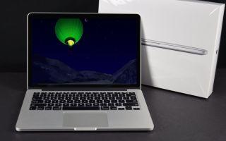 Как менять обои на MacBook Pro Retina 13 разными методами