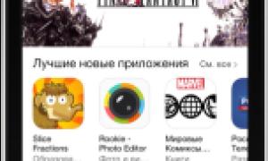 Самые важные и полезные приложения для iPhone 4