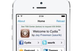 AppSync для iOS 8; как поставить, Cydia, нужные твики