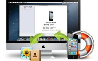 Резервная копия iPhone — для чего она нужна и как создать копию