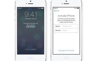 Как активировать седьмую версию iOS: простая инструкция