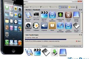 Приложение iFunbox для iOS 7: описание работы и особенностей приложения