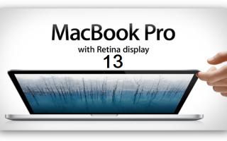 Обзор ноутбука MacBook Pro с 13-дюймовым дисплеем Retina