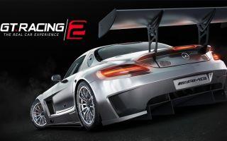 GT Racing  2 на iOS: обзор гонки для гаджетов Apple