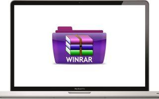 Распаковка файлов формата RAR при помощи скачанных приложений