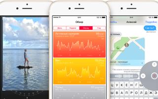 iOS 8 начинает глючить: основные проблемы и что с ними делать