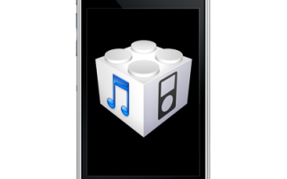 Как на iPhone 3G изменить операционную систему с iOS 4 до iOS 3.1.3