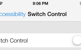 Switch Control в седьмой версии iOS. Как пользоваться в iOS 7?