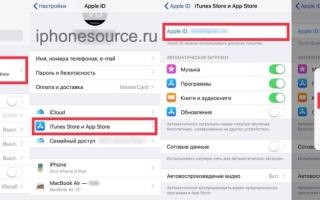 Как посмотреть и отключить платные подписки на iPhone?