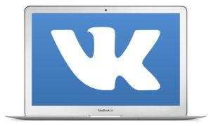 Разбираем ВКонтакте для Макбука: приложения, тонкости
