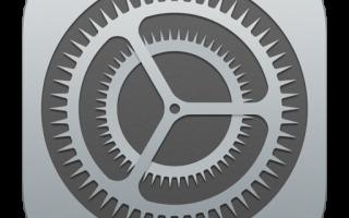 Как настроить седьмую версию iOS? Подробная инструкция