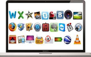 Программное обеспечения для Mac OS X MacBook Air