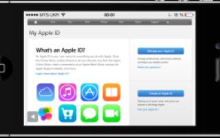 Apple ID: как создать, привязать, отвязать и зачем это нужно