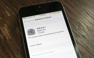 Как происходит процесс отмены обновления операционной системы iOS 8