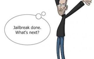 Как пользоваться устройствами Apple в обход программных ограничений производителя