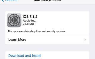 Как удалить обновление iOS 7. Инструкция по отмене обновления.
