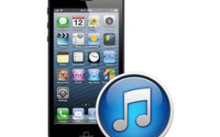 Подключение iPhone к компьютеру с помощью кабеля USB или по Wi-Fi