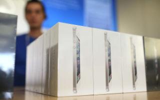 Как очистить память iPhone, удалить все или частично